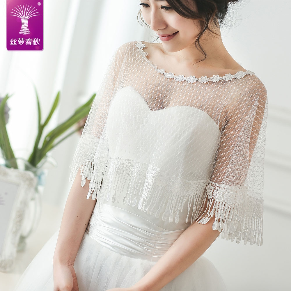 Spring and summer wedding lace shawl bride wedding lace arm cover to cover the meat fat mm lace wedding dress shawl shawl