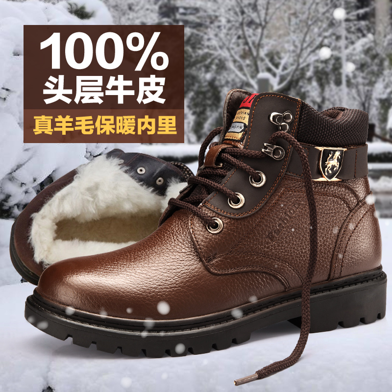 St. high fashion casual men leather boots male boots male boots male boots british lun mading boots male boots high with disabilities male padded