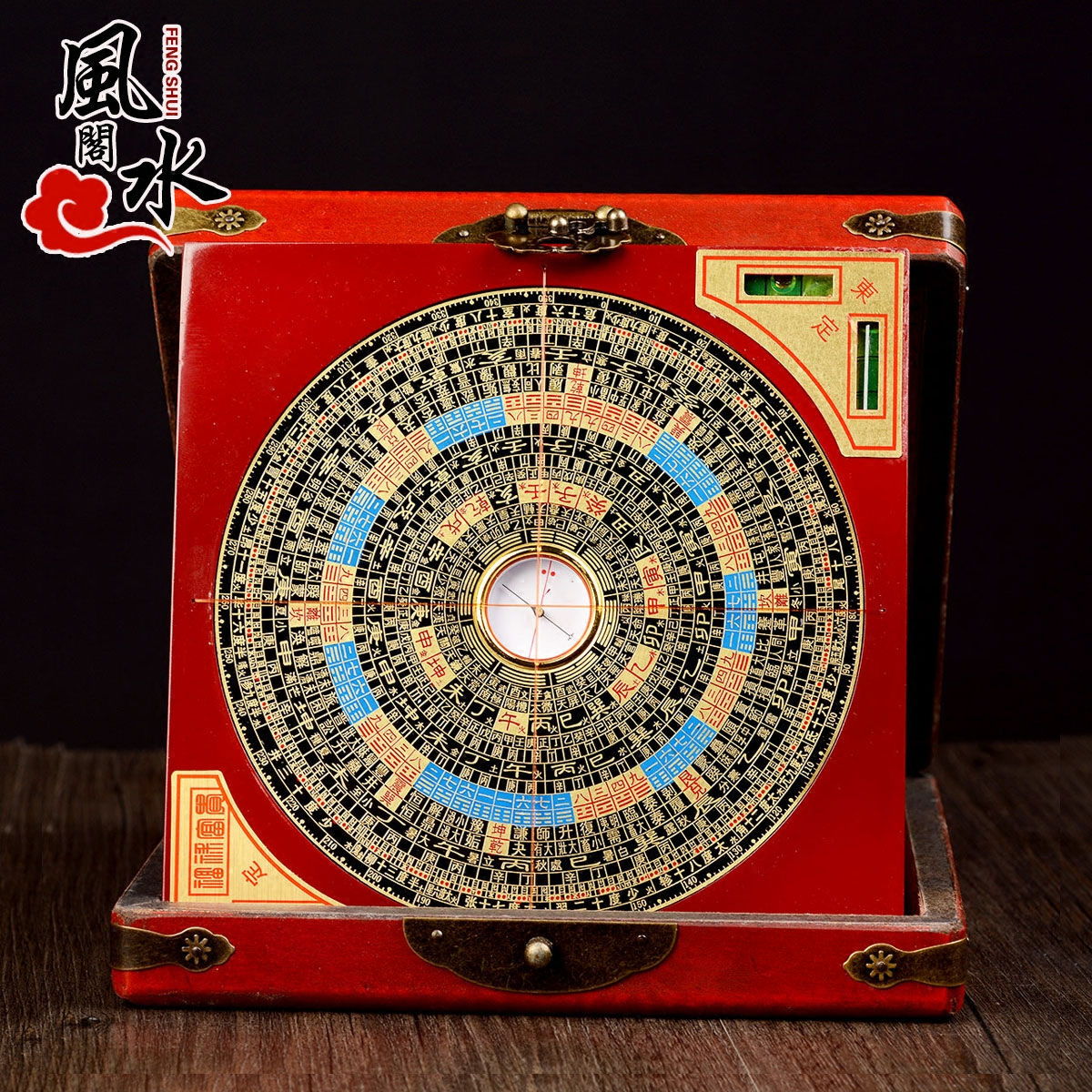 Taiwan east given compass three yuan sanhe integrated compass feng shui house look professional plate feng shui compass compass send books