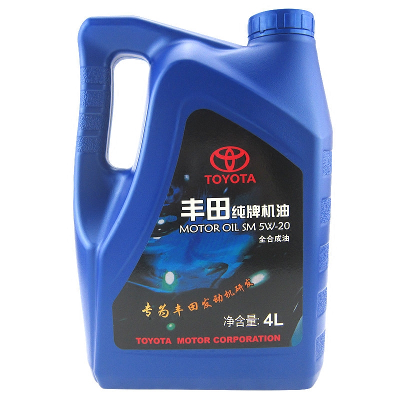 Toyota corolla motor oil for Pure synthetic motor oil