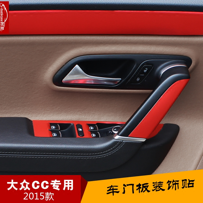 Volkswagen cc modified carbon fiber car stickers car door handle stalls interior stickers change color film scratch marks